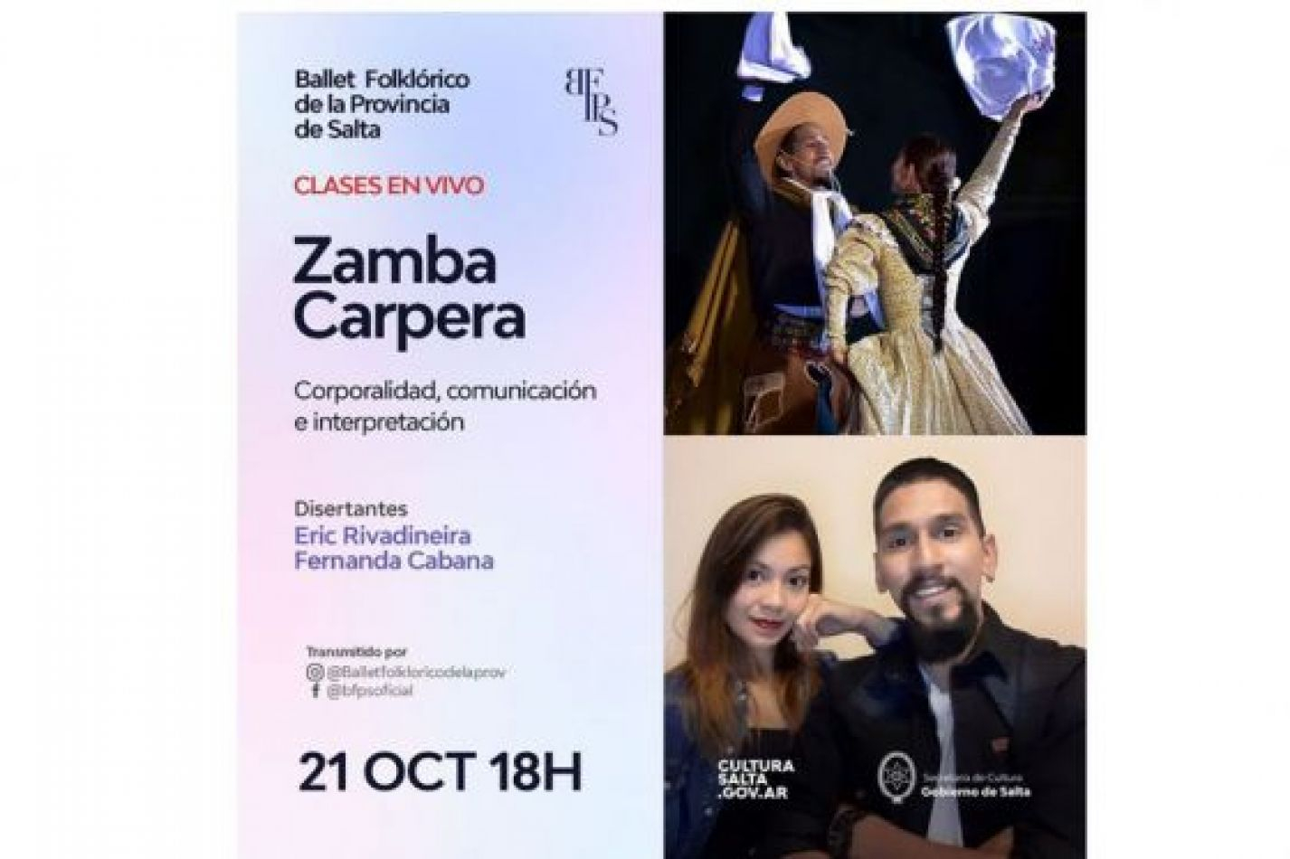 El Ballet Folklórico presenta el ciclo de clases virtuales Miércoles de Folklore