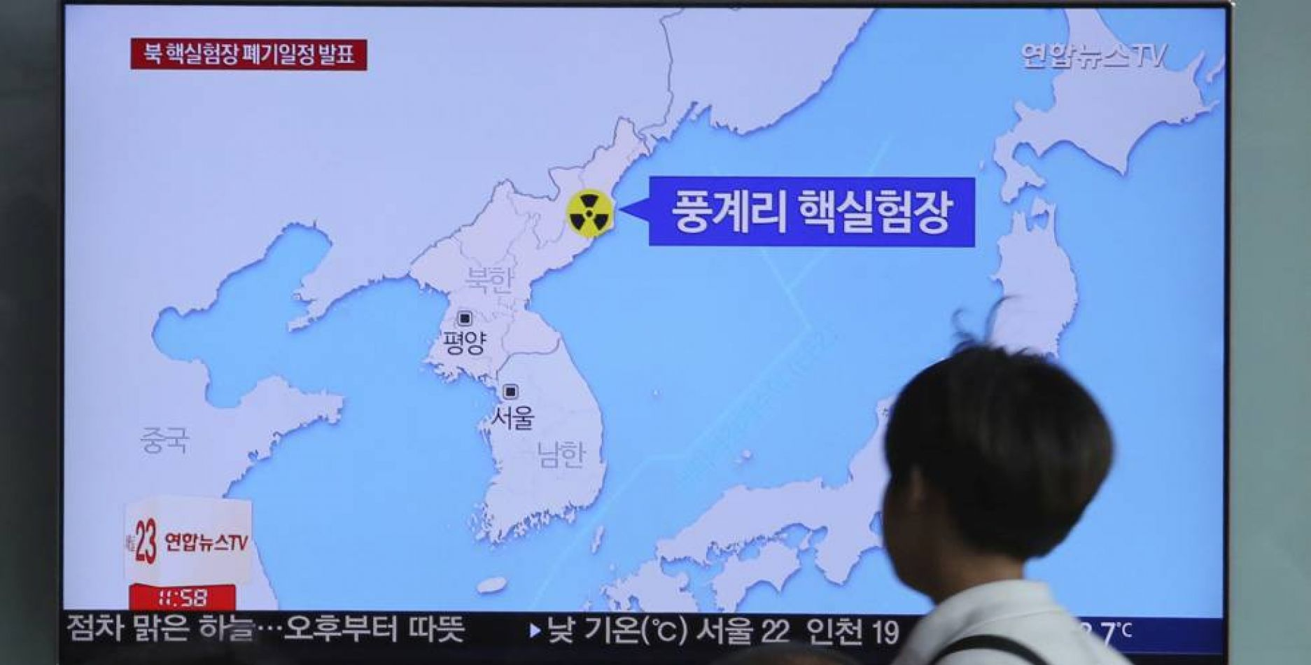 Corea del Norte comienza a desmantelar su silo nuclear